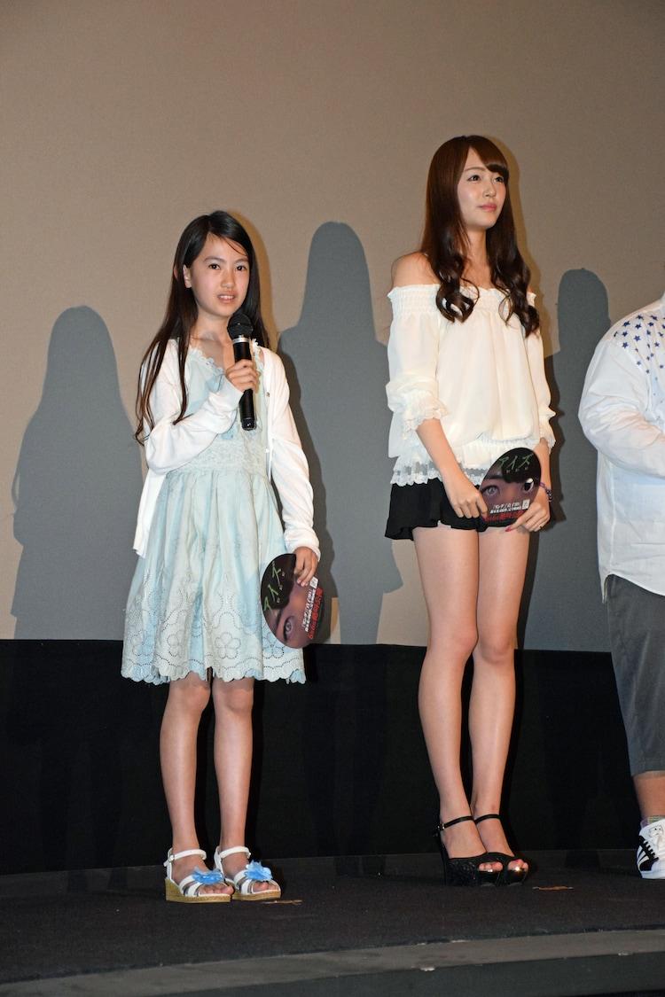 左から小林愛奈、山田朱莉。