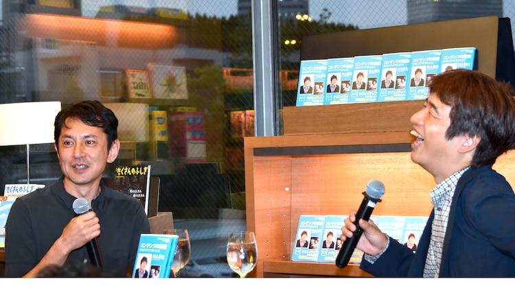 宮崎駿はリーズナブル?川上量生と宮崎吾朗が語る、スタジオジブリの ...