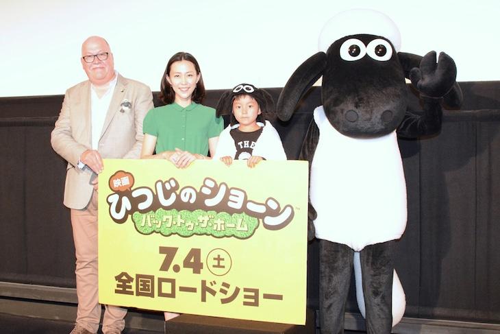 「映画 ひつじのショーン~バック・トゥ・ザ・ホーム~」公開直前イベントの様子。