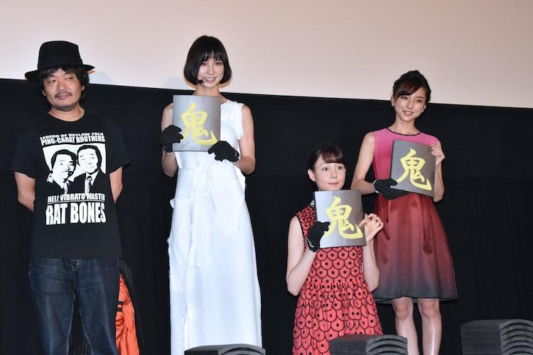 瓦を持つ篠田麻里子、トリンドル玲奈、真野恵里菜と、園子温。