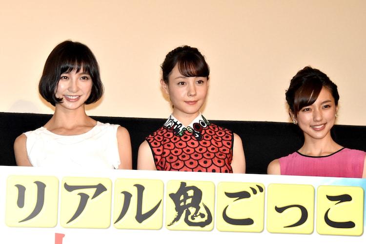 「リアル鬼ごっこ」初日舞台挨拶にて、左から篠田麻里子、トリンドル玲奈、真野恵里菜。