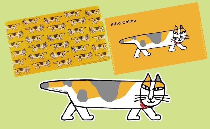 「先生と迷い猫」&リサ・ラーソンコラボによる、映画オリジナルの三毛猫柄マイキー・グッズ。(c)Lisa & Johanna Larson(c)2015「先生と迷い猫」製作委員会
