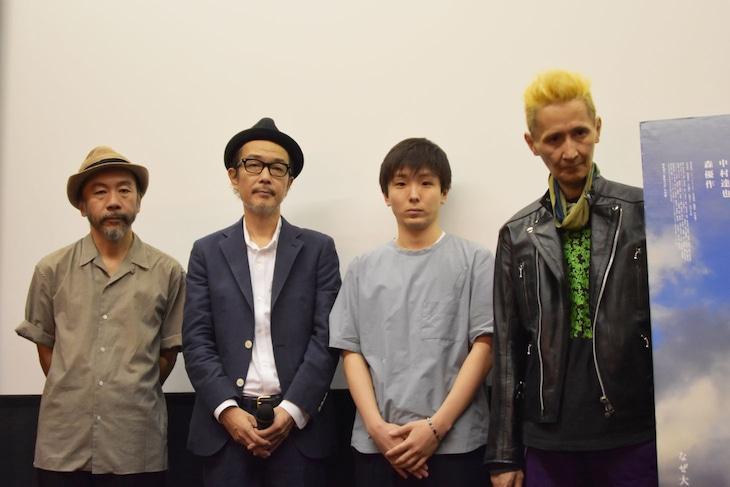「野火」初日舞台挨拶の様子。左から塚本晋也、リリー・フランキー、森優作、石川忠。
