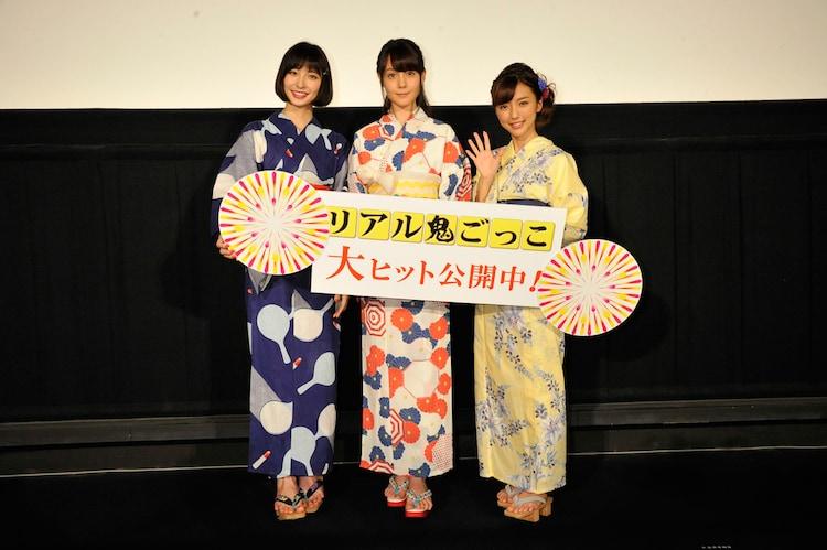「リアル鬼ごっこ」夏祭りイベントにて、左から篠田麻里子、トリンドル玲奈、真野恵里菜。