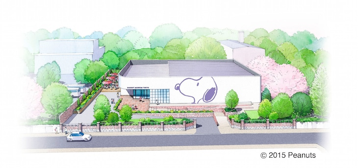 スヌーピーミュージアムの完成予想図。(c)2015 Peanuts Worldwide LLC