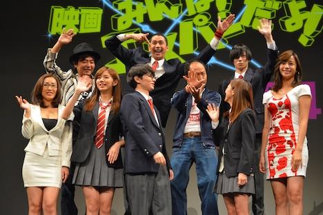 「映画 みんな!エスパーだよ!」完成披露試写会にて、腰を振るマキタスポーツに観客の目を集めようとするキャストたち。