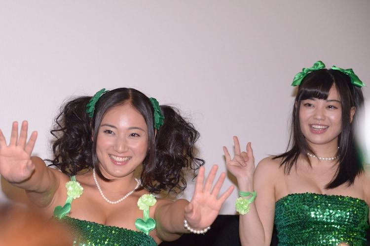 初っ端からハイテンションの紗綾と冨手麻妙。