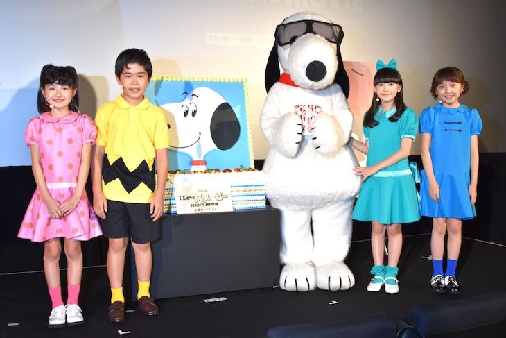 「I LOVE スヌーピー THE PEANUTS MOVIE」イベントの様子。左から小林星蘭、鈴木福、スヌーピー、芦田愛菜、谷花音。