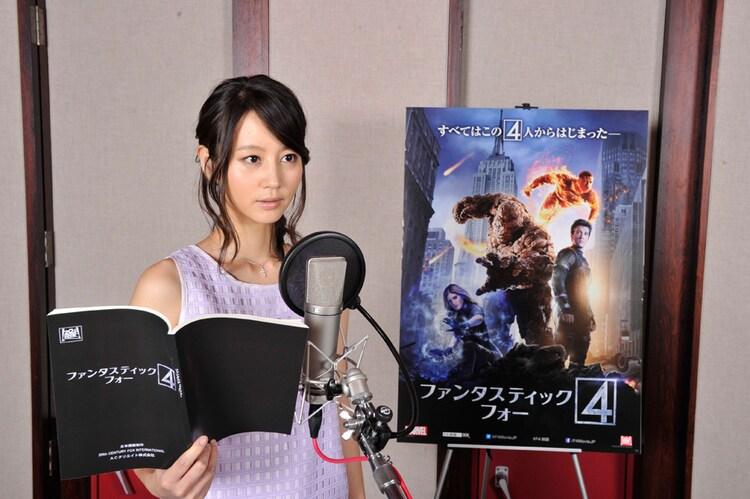 「ファンタスティック・フォー」日本語吹替版でインビジブル・ウーマンことスー・ストームの声を担当する堀北真希。(c)2015 MARVEL & Subs. (c)2015 Twentieth Century Fox