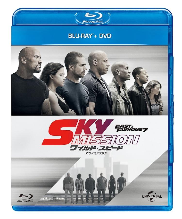 「ワイルド・スピード SKY MISSION」Blu-ray&DVDセットジャケット画像 (c)2014 Universal Studios. All Rights Reserved.