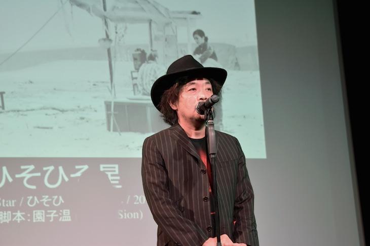 監督作「ひそひそ星」が、第16回東京フィルメックスのオープニング作品に選ばれた園子温。