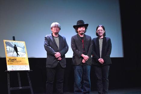 第16回東京フィルメックス全ラインナップ発表記者会見の様子。
