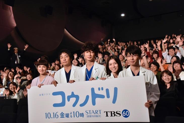 「コウノドリ」舞台挨拶の様子。左から吉田羊、大森南朋、綾野剛、松岡茉優、星野源。