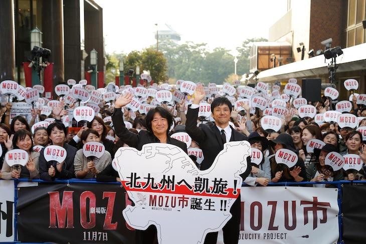 「劇場版 MOZU」凱旋レッドカーペットアライバルイベントの様子。(c)2015劇場版「MOZU」製作委員会 (c)逢坂剛/集英社