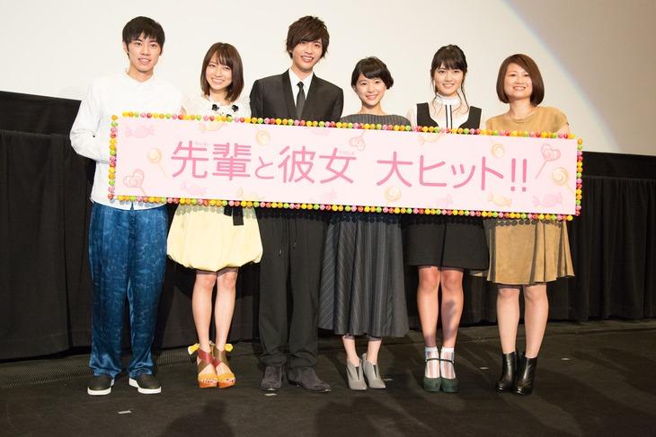 左より戸塚純貴、小島梨里杏、志尊淳、芳根京子、水谷果穂、池田千尋監督。