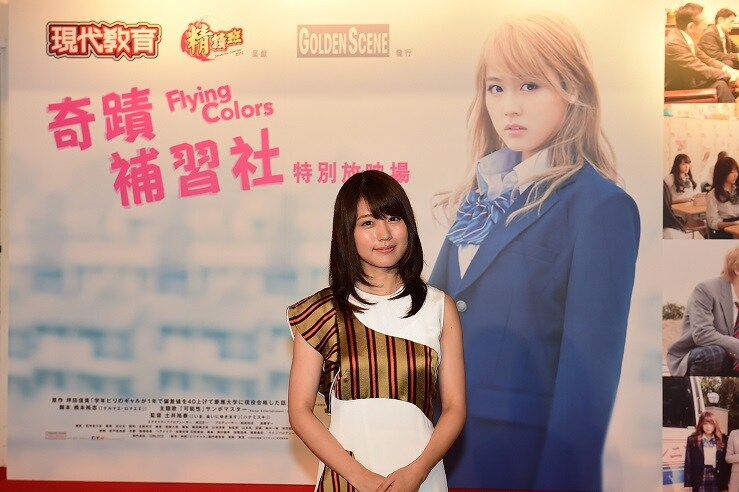 「ビリギャル」香港版のポスターの前でほほえむ有村架純。(c)2015 映画「ビリギャル」製作委員会