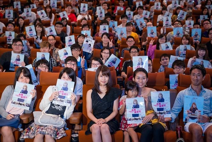 「ビリギャル」香港PRの様子。(c)2015 映画「ビリギャル」製作委員会
