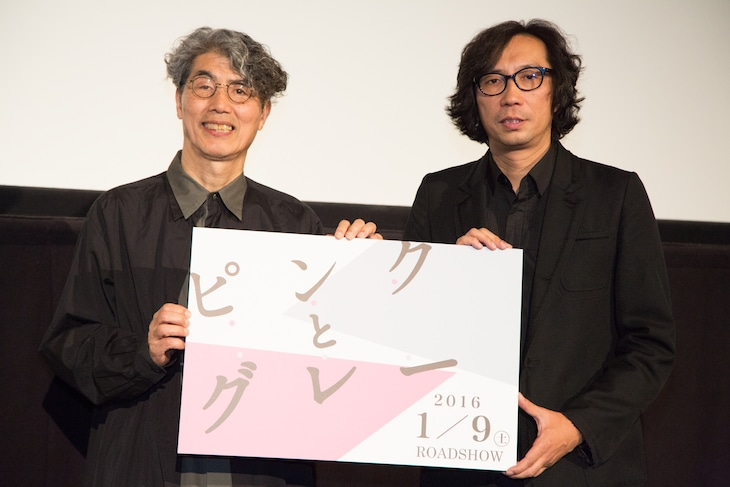 「ピンクとグレー」舞台挨拶の様子。行定勲(右)と、MCを務めた東京国際映画祭JAPAN NOW部門プログラミングアドバイザーの安藤紘平(左)。