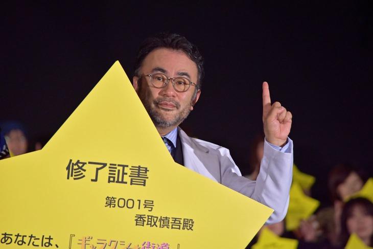 「ギャラクシー街道」宇宙講座イベントに登壇した三谷幸喜。