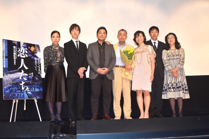 「恋人たち」初日舞台挨拶に登壇した橋口亮輔とキャストたち。
