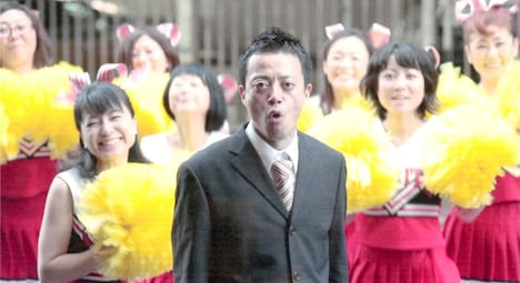 「フールジャパン 鉄ドン危機一発」