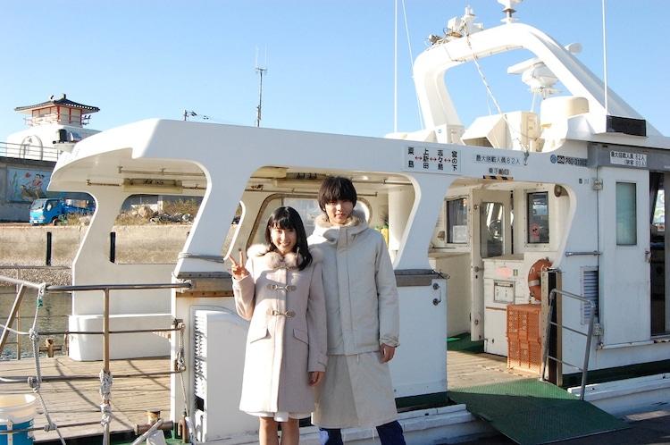 鳳 土屋 賢人 太 映画 山崎