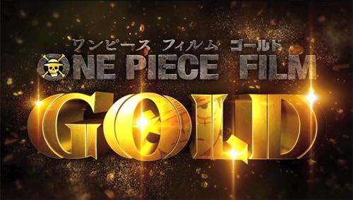 「ONE PIECE FILM GOLD」