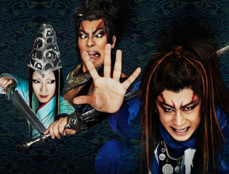シネマ歌舞伎「歌舞伎NEXT 阿弖流為〈アテルイ〉」