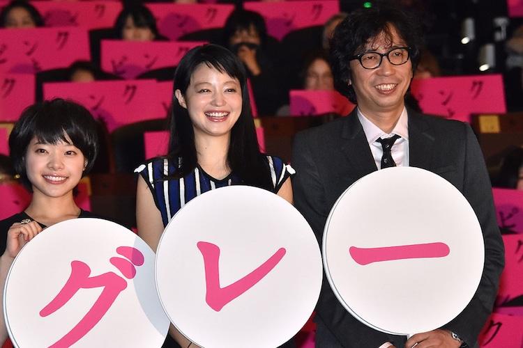 「ピンクとグレー」初日舞台挨拶の様子。左から岸井ゆきの、小林涼子、行定勲。