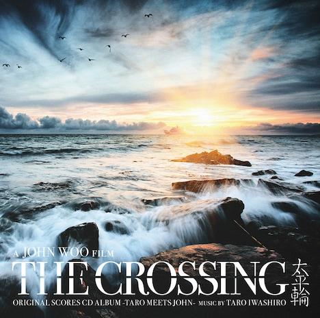 「THE CROSSING / Original Scores CD Album」のCDジャケット
