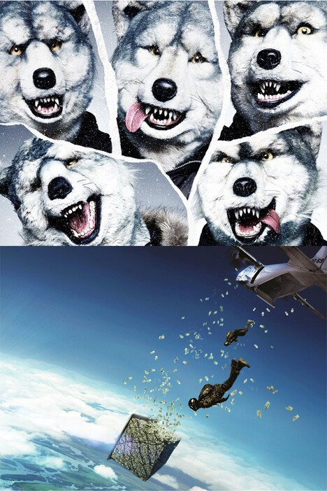 MAN WITH A MISSION(上)と「X-ミッション」場面写真(下)。