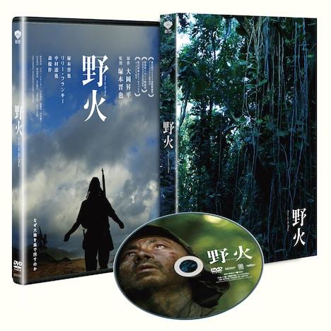 「野火」DVD展開図 (c)2014 SHINYA TSUKAMOTO/KAIJYU THEATER