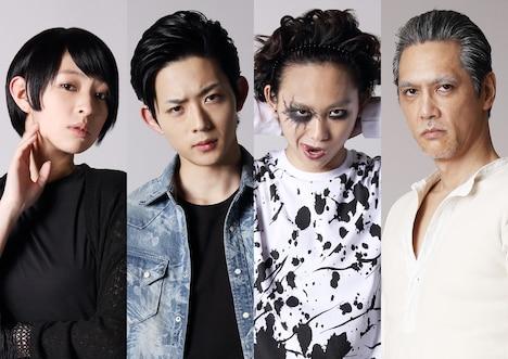 映画「シマウマ」のキャスト。左からキイヌ役の日南響子、ドラ役の竜星涼、アカ役の須賀健太、シマウマ役の加藤雅也。(c)2015東映ビデオ