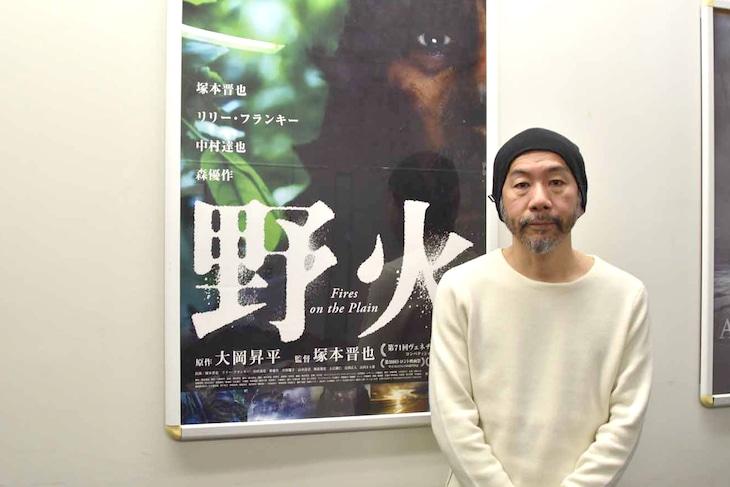 「野火」のBlu-ray / DVD発売発表会に出席した塚本晋也。