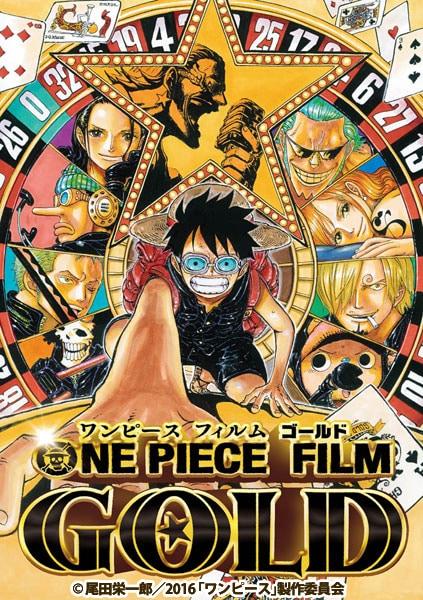 「ONE PIECE FILM GOLD」ビジュアル