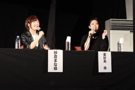 「マメゾウピクチャーズ PRESENTS. フォービデンゾーン特別トークショー」の様子。左から紗倉まな、亜紗美。