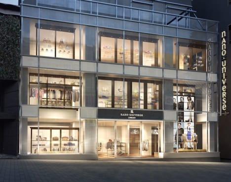 NANO・UNIVERSE LIBRARY 新宿店