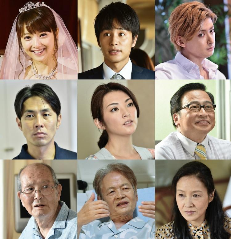 東京 難民 キャスト
