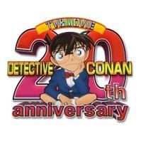 「名探偵コナン」20周年記念ロゴ