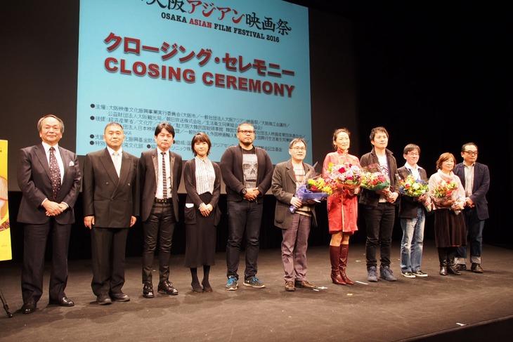 第11回大阪アジアン映画祭クロージングセレモニーの様子。