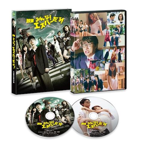 「映画 みんな!エスパーだよ!」Blu-ray / DVD展開図 (c)若杉公徳/講談社 (c)2015「映画 みんな!エスパーだよ!」製作委員会