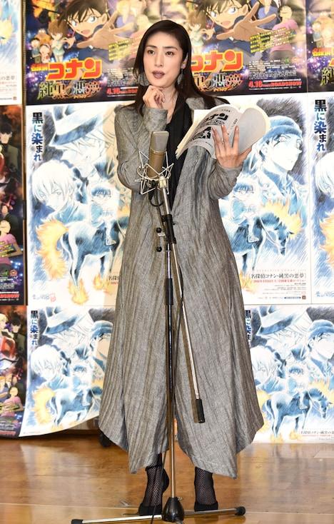 「名探偵コナン 純黒の悪夢(ナイトメア)」公開アフレコの様子。