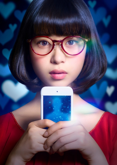 「A.I.love you」ビジュアル (c)吉本興業