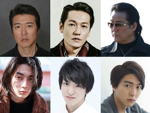 左上から時計回りに豊原功補、井浦新、白竜、稲葉友、前田公輝、柳俊太郎。