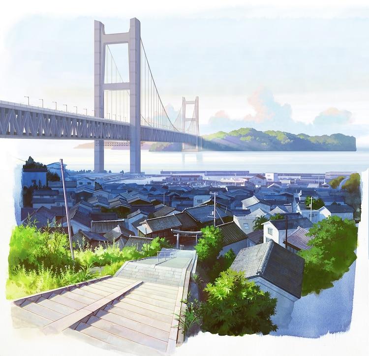 「ひるね姫 ~知らないワタシの物語~」の舞台となる岡山・児島の背景美術。