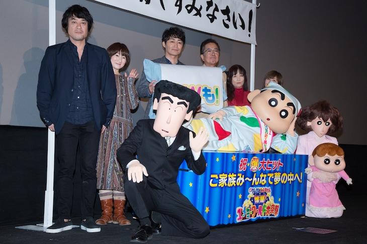 「映画クレヨンしんちゃん 爆睡! ユメミーワールド大突撃」公開初日舞台挨拶の様子。