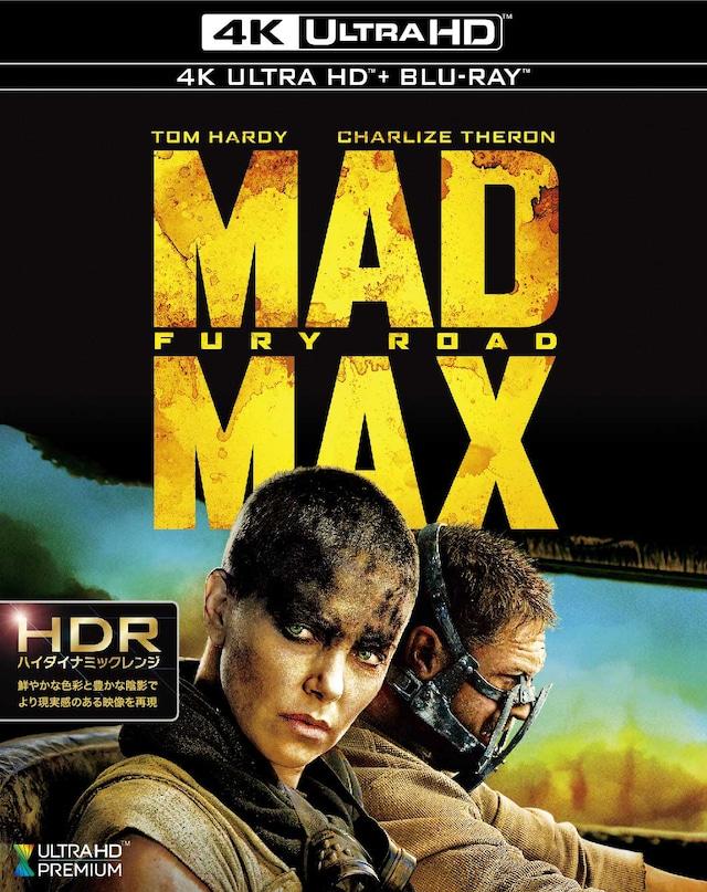 「マッドマックス 怒りのデス・ロード」4K ULTRA HD Blu-rayのジャケット。