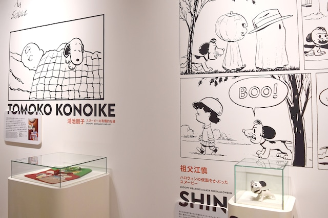 スヌーピーミュージアム展示の様子。