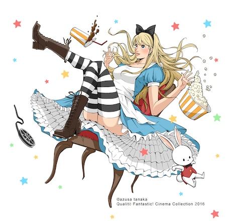 田中梓が描き下ろした「カリテ・ファンタスティック!シネマコレクション2016」メインビジュアル