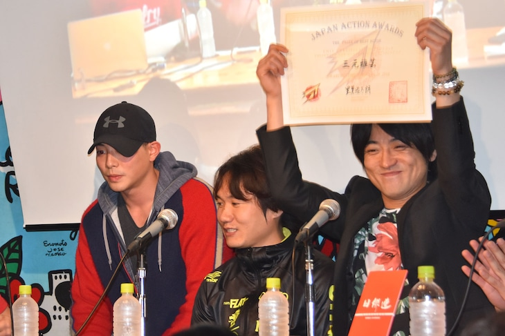 「春のアクションまつり」内で行われた第4回ジャパンアクションアワードにて、左から田中大登、園村健介、三元雅芸。